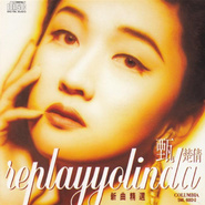 Replay Yolinda 新曲精选