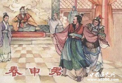 戰國四公子春申君之死:人心不足蛇吞象_中國歷史_中國歷史網