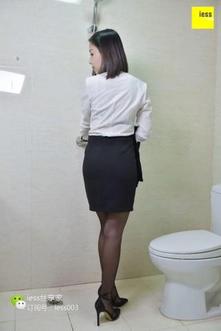 丝享家075 君君 《浴室 皮鞭 眼镜 黑丝》[IESS] 写真集[99P] | Page 4/5