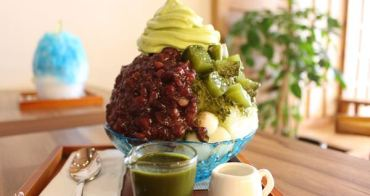 向上市場美食推薦︱Machiya 町家咖啡-兼具美麗與美味的優質日式刨冰