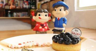 台中甜點︱窩巷,食尚玩家推薦,隱身在巷弄的懷舊甜點店