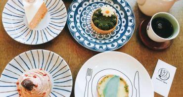 台中甜點︳夫妻臉,IKEA、文心森林公園附近的甜點店兼寵物友善餐廳