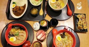 【台中拉麵】麵屋一龍拉麵專門店-霸氣龍蝦拉麵,前身為三番亭