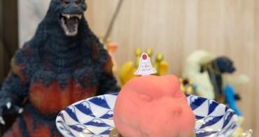 台中甜點推薦︳水曜日洋菓子工房-男生也瘋狂的恐龍慕斯,美術館周邊人氣甜點店!