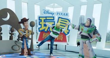 迪士尼皮克斯動畫廳-皮克斯動畫重返台中秀泰影城,還有玩具總動員電影場景