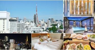 東京六本木光芒酒店-房間直擊東京鐵塔,距離地鐵2分鐘,東京住宿大推薦!