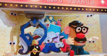 蛋頭先生期間限定店-玩具總動員蛋頭先生周邊商品專賣店,還有打卡場景和蛋頭先生輕食,就在華山文創園區!