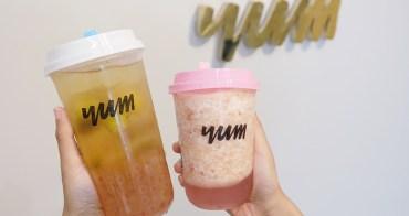 泱茶YUMTEA-好喝又有舒適內用空間的高雄飲料店,推薦新鮮水蜜桃茶泱泱桃桃