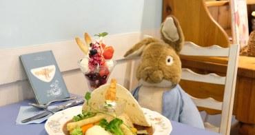東京自由之丘︳彼得兔花園咖啡餐廳-餐點都有彼得兔出沒,彼得兔迷必朝聖