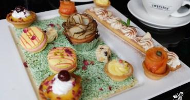 台中下午茶︳台中福華大飯店花妍雙人下午茶套餐-精緻客房一泊二食專案可免費享用以花博為主題的精緻午茶甜點