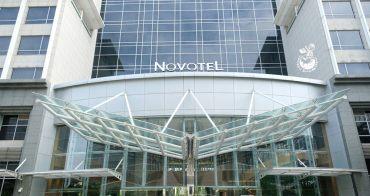 台北諾富特華航桃園機場飯店-距桃園機場五分鐘的機場旅館還有免費接駁車,早晚班機都適合住宿