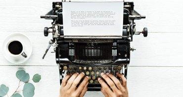 報紙副刊雜誌投稿心路歷程與投稿信箱分享(2018更新)