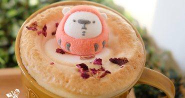 淡水咖啡店︳白水 café-restaurant-點達摩小熊棉花糖咖啡送招福貓,寵物友善咖啡館(有插座、wifi)