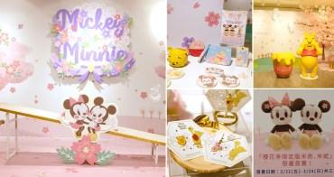 迪士尼櫻花季2/28開跑!迪士尼期間限定店,台灣限定商品只在新光三越迪士尼櫻花季買得到