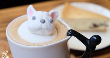 桃園咖啡︳走走咖啡法鬥棉花糖超Q,溫暖的桃園文青咖啡館(附走走咖啡菜單)