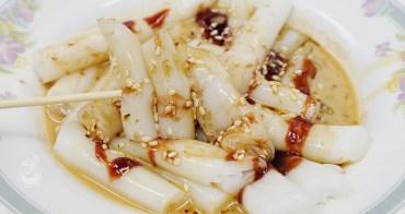香港美食︳合益泰小食-深水圳美食,隨時都在排隊的好吃粉腸(附合益泰小食菜單/香港米其林推薦小吃)