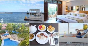 宿霧住宿︳Costabella Tropical Beach Hotel擁有私人海灘和兩座戶外泳池的四星渡假村