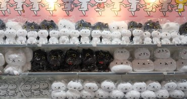 反應過激的貓三週年特展(周邊商品篇)豐富的過激貓周邊商品讓過激貓奴買好買滿