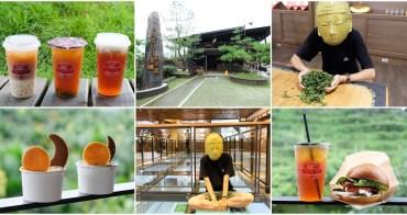 南投日月潭景點︳HOHOCHA喝喝茶日月潭紅茶廠:免費參觀的全新紅茶觀光工廠,各種Diy活動可以找茶一整天