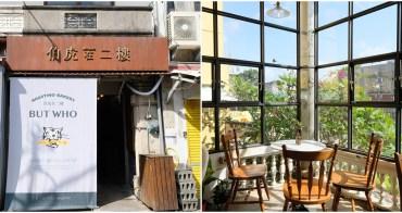 恆春美食︳伯虎在二樓:麵包讓人驚豔的計時咖啡廳,露臺區根本可以大拍時尚雜誌封面