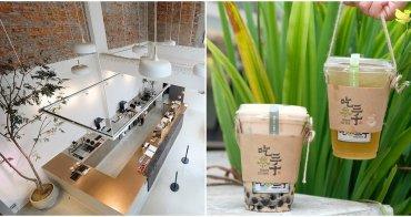 吃茶三千大英概念店︳40年老房子改造的喫茶小舖新品牌,客製化茶飲還有漂亮的伏特加調酒茶