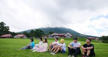 鳥取︳大山牧場牛奶之鄉:牛奶冰淇淋每日賣超過4500支!適合帶小朋友的鳥取親子景點