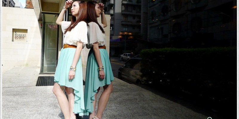 矮個女孩如何用長裙穿出好比例