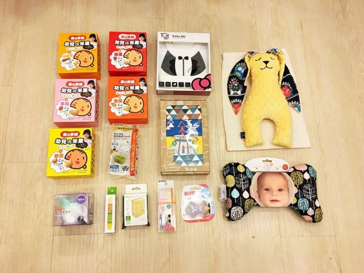 [親子] 2016年台北國際嬰兒與孕媽咪用品展-戰利品分享