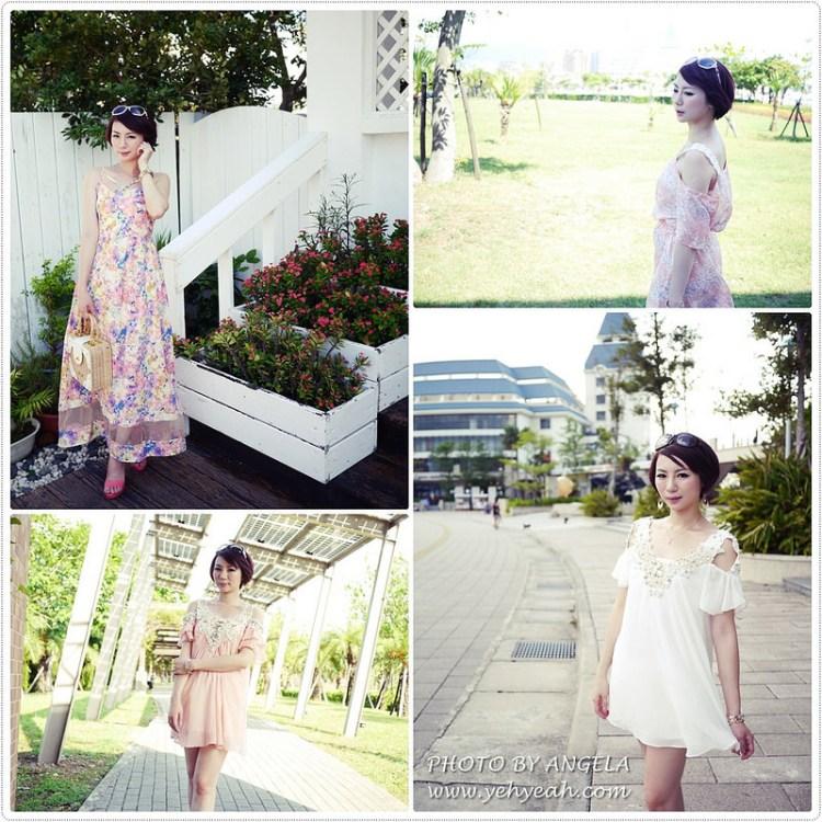 四件美翻的女神級長洋裝&短洋裝