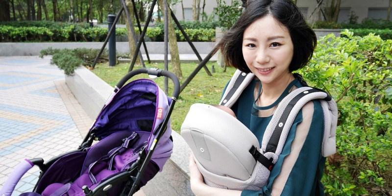 [親子] Aprica結合嬰兒車+揹巾-讓媽媽出門好方便