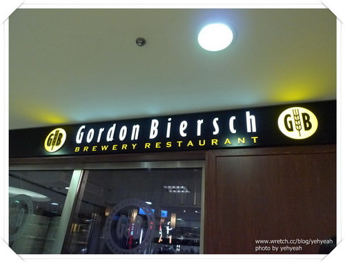 GB鮮釀餐廳 Gordon Biersch-台北信義店