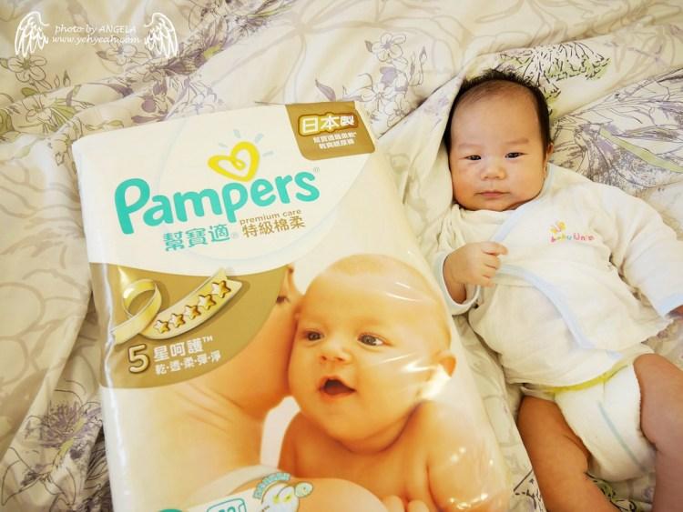 [母嬰] 幫寶適特級棉柔-換季也不用擔心有紅屁屁
