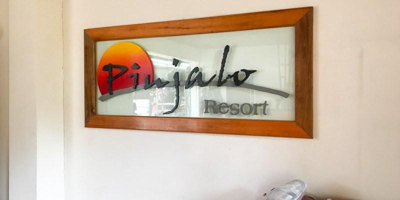【長灘島旅遊】菲律賓長灘島品佳露渡假別墅飯店Pinjalo Resort Villas│長灘島自由行住宿分享