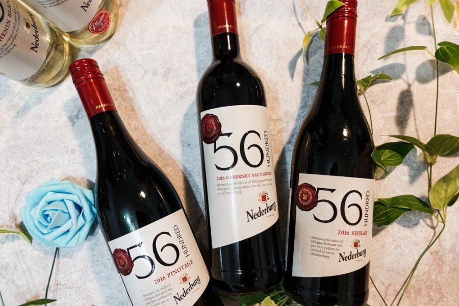 【生活】Nederburg尼德堡5600系列 南非葡萄酒開箱分享/紅酒/白酒 #未成年請勿飲酒