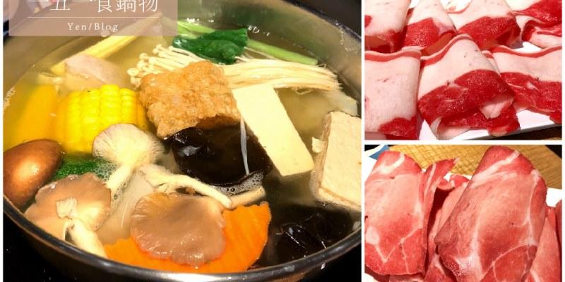 【食記】新北市板橋 ‧ 一五一食時尚鮮鍋(板橋愛買南雅店美食街火鍋)