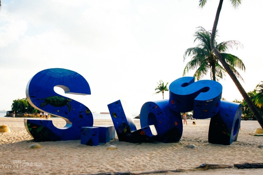 【新加坡旅遊】新加坡聖淘沙交通方式總整理懶人包!表格圖解馬上搞懂(纜車/公車/快捷/步行等)2019最新更新Sentosa交通