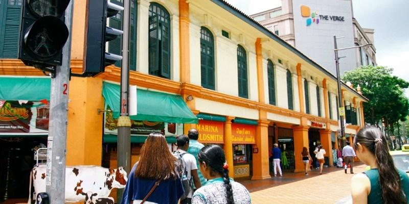 【新加坡旅遊】新加坡自由行Day4:小印度區、竹腳市場、阿拉伯區、自由行程(文末附伴手禮分享)