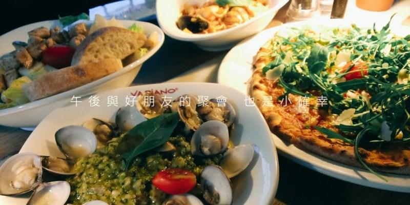 [食記] 台北市信義 ‧ VAPIANO義式料理 信義區ATT 4 FUN(可近看101)
