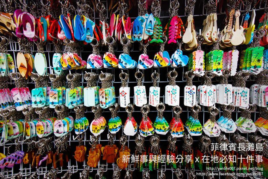 【長灘島旅遊】菲律賓長灘島旅遊資訊必知十件事&如何避免被坑錢經驗分享