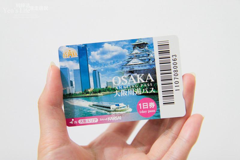 【大阪旅遊】大阪周遊卡攻略:使用方式、交通、景點整理懶人包,CP值超高推薦購買