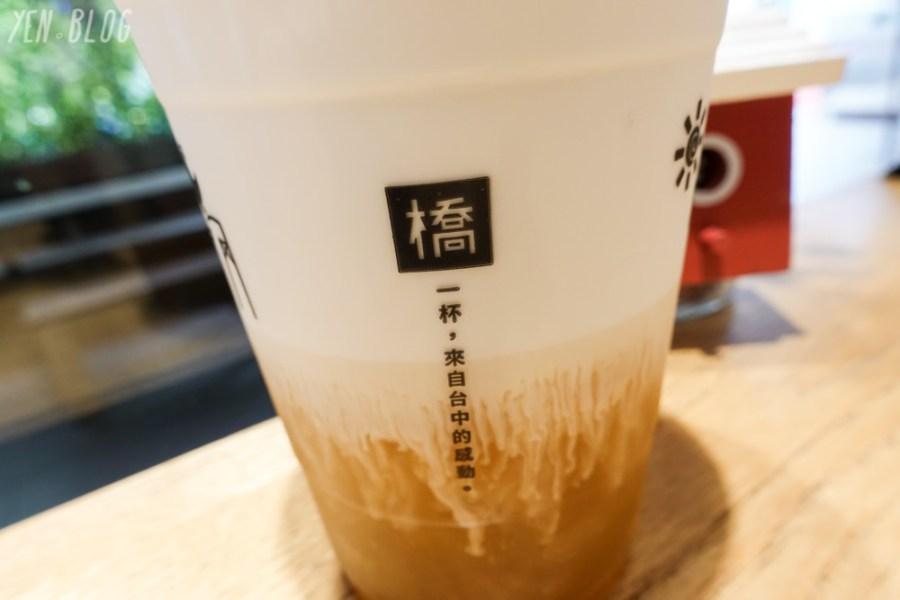【食記】台中市北區 ‧ 橋咖啡Bridge Café 台中一中商圈早午餐/蛋餅/橋餅/鬆餅/咖啡