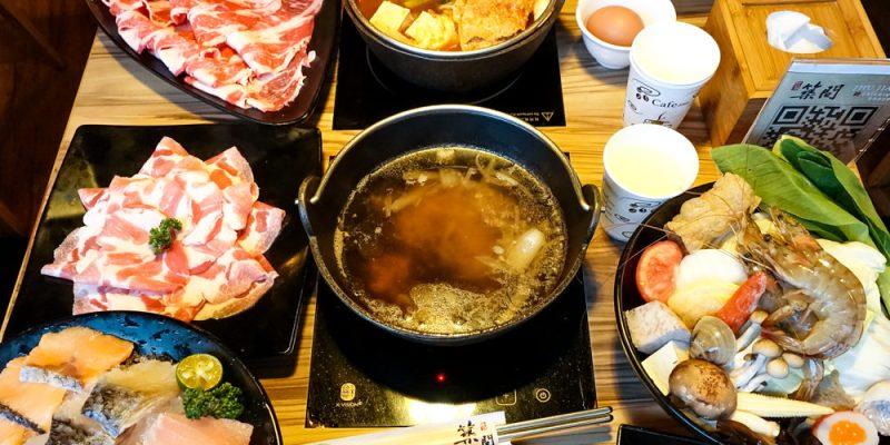 【食記】台北市中山 ‧ 築間幸福鍋物(台北南京店)原竹間精緻鍋物
