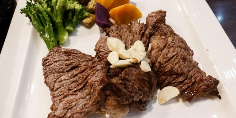 【食記】新北市板橋 ‧ 鐵牛原味碳烤牛排,原汁原味搭配碳烤香味 板橋牛排餐廳