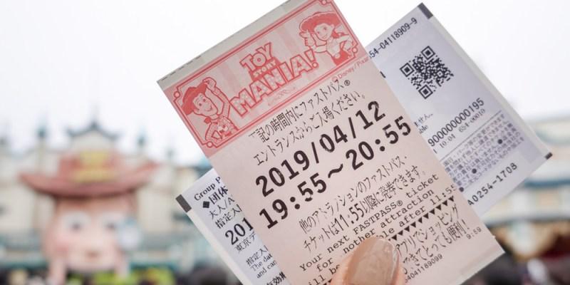 【東京旅遊】日本東京迪士尼快速通關攻略:迪士尼陸地與海洋快速通關介紹、領取與使用