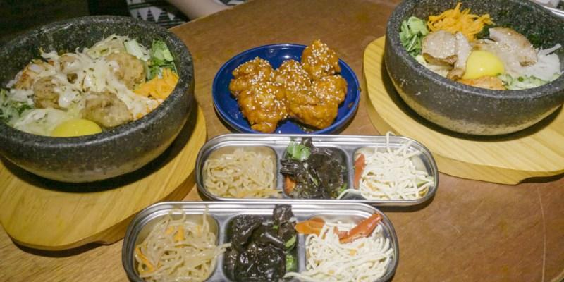 【食記】台北市中山 ‧ 四米大石鍋拌飯專賣|中山站人氣韓式料理餐廳(近捷運中山站4號出口)
