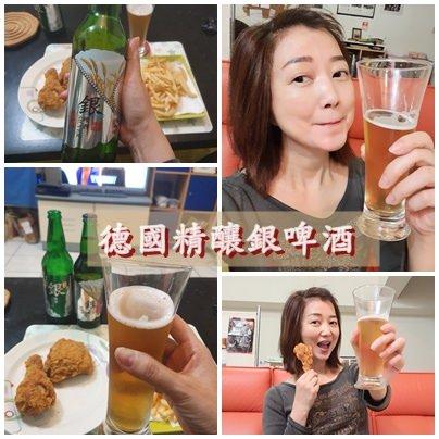 【純麥精釀銀啤酒】來自德國進口技術與原料 在台灣也能喝到德國精釀啤酒 好酒麥造,銀得你心