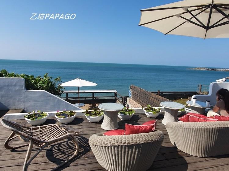 【夢想地圖CAFE海景會館】三芝淺水灣最美的海景咖啡館 一杯好咖啡 一本好書加上一些好友 在這裡可以勇敢編織夢想 盡情享受生命的美好