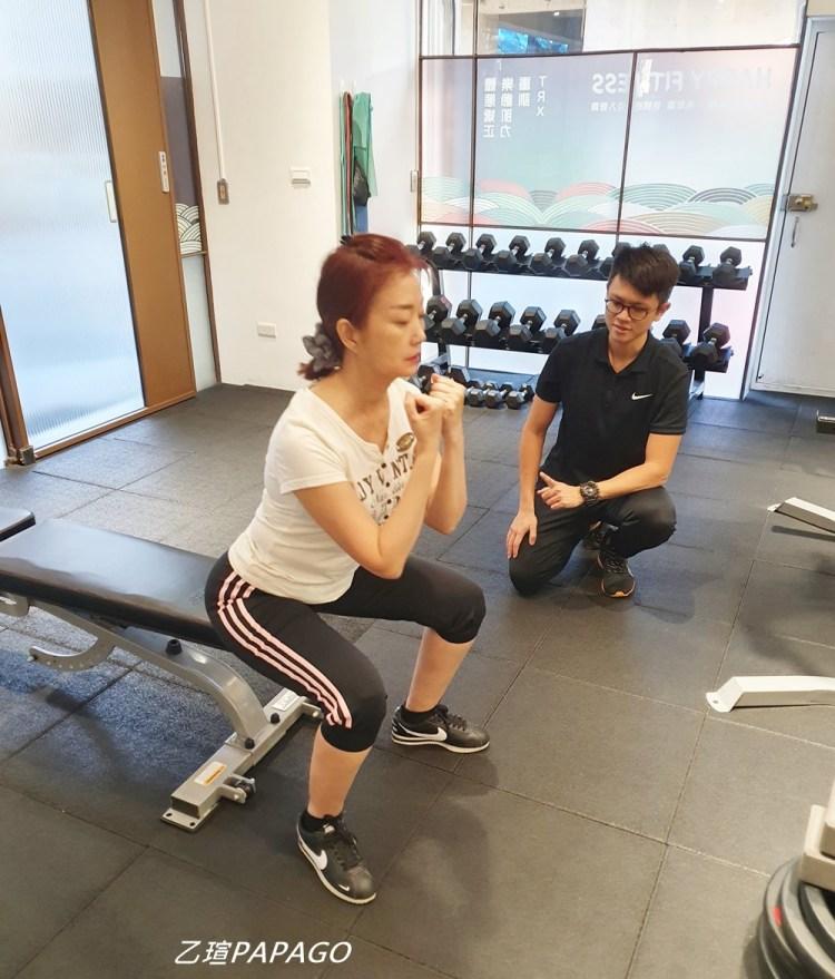 【永和健身房推薦】Happy Fitness 健身俱樂部〜寬敞又溫馨的健身空間 免年費、免綁約,免入會費 小資族的最佳選擇