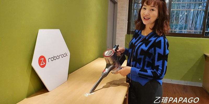 【Roborock石頭科技H6旗艦無線手持吸塵器 新品體驗】全球首發 歷經2年半研發 高規格高成本配置 猛獸級性能 革命性創新設計 讓您做家事可以很輕鬆 也可以很時尚