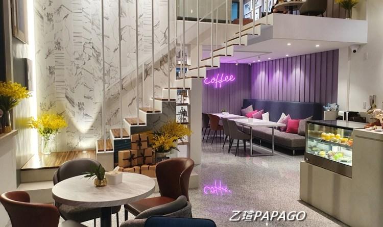 【台中南屯區美食】572融咖啡〜時尚溫馨的用餐空間 享受皇家比利時壺單品 咖啡 品嘗台灣水果與法式甜點精緻完美結合